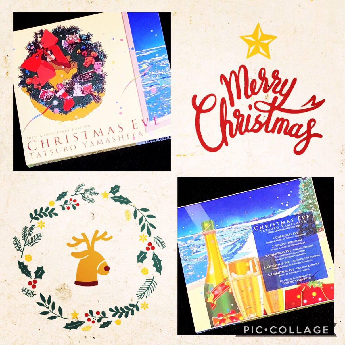 鈴木英人事務所 On Twitter 昨年山下達郎さんのクリスマスイヴ