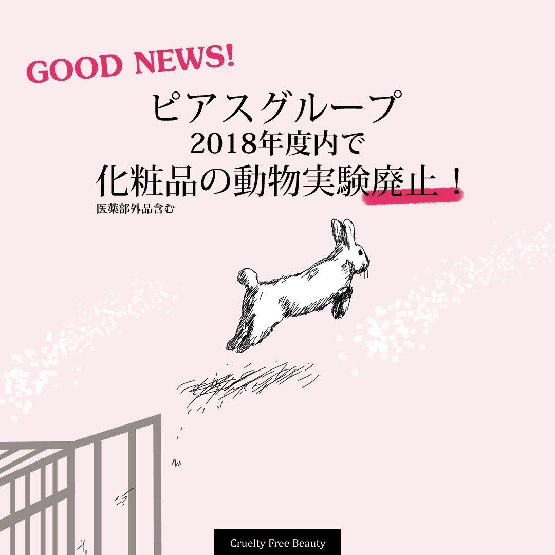 change org japan change jp twitter