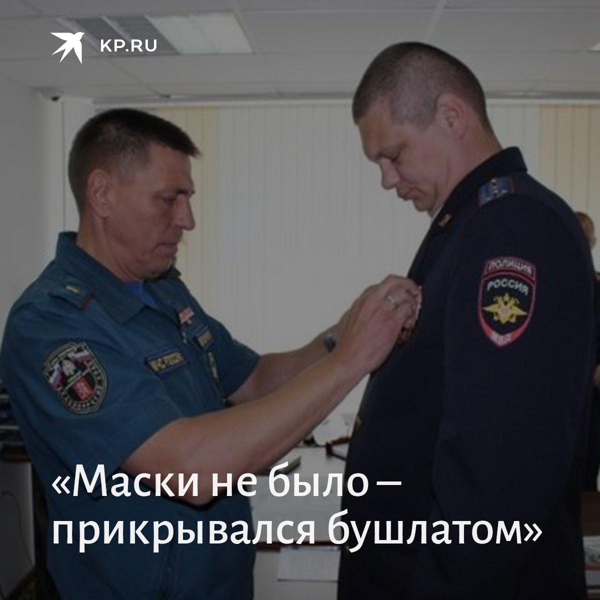 Участкового из Красноярска раньше знали, как самого высокого полицейского, ведь его рост больше двух метров. А сейчас Максим ассоциируется у горожан с настоящим героем💪 Ведь во время пожара он спас 49 человек👍 https://t.co/Wg0bu0A8DR