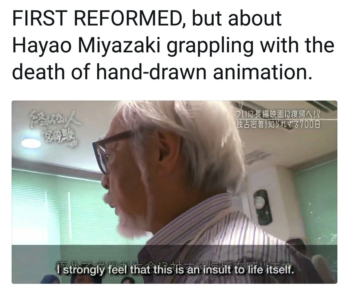 I&#39;m being nitpicky but in that clip Miyazaki was angry at AI-generated animation that had no respect for life and was meant to disgust/frighten the viewer but reminded him of a dear friend of his who was disabled. Not &quot;he was mad at CGI&quot; <br>http://pic.twitter.com/hhR9PgXrQF