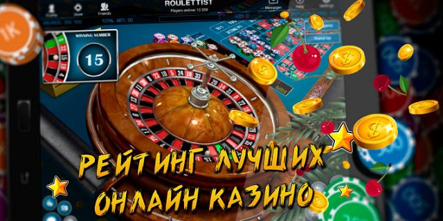 New online casino 2019 may