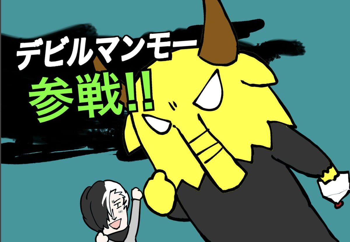 みんみん On Twitter Gifアニメの作り方を覚えてしまったのでやっつけ