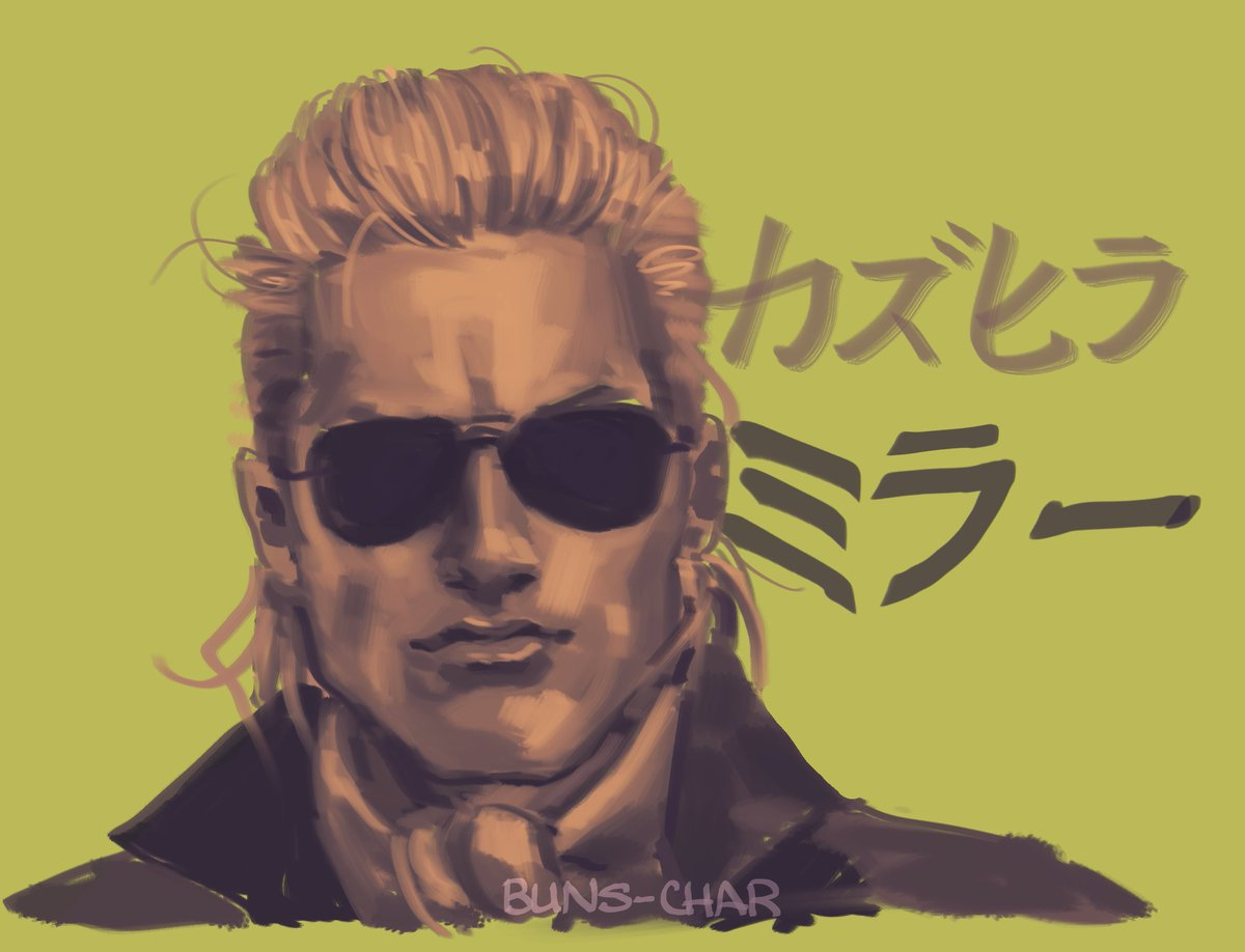 Buns Char On Twitter Kazuhira Miller Mgs Metalgearsolid Art Digitalart Artistsontwitter It's where your interests connect you with your people. kazuhira miller mgs metalgearsolid