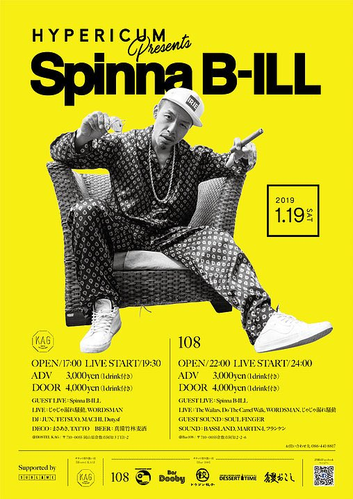 Spinna B-ILL Info (@SpinnaBILL...