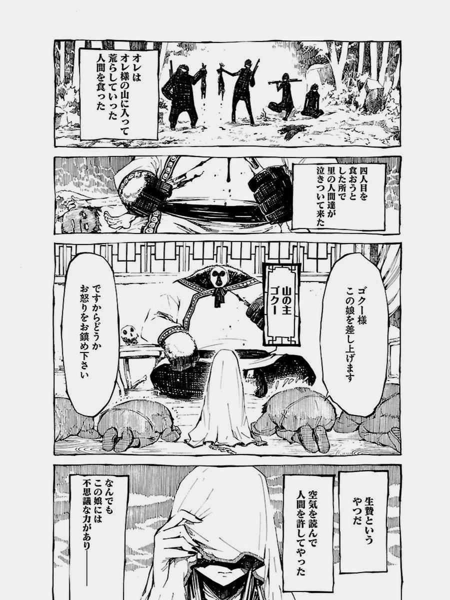 鈴木小波c95三日目東チ30bさんの投稿画像