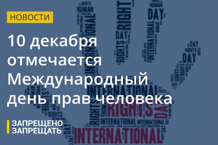 Открытки в день прав человека, анапе море красиво