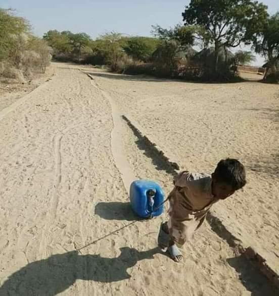 #Savewater Latest News Trends Updates Images - MaharMujahid_