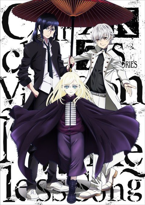 K SEVEN STORIES Episode 6「Circle Vision ~Nameless Song~」トーク&