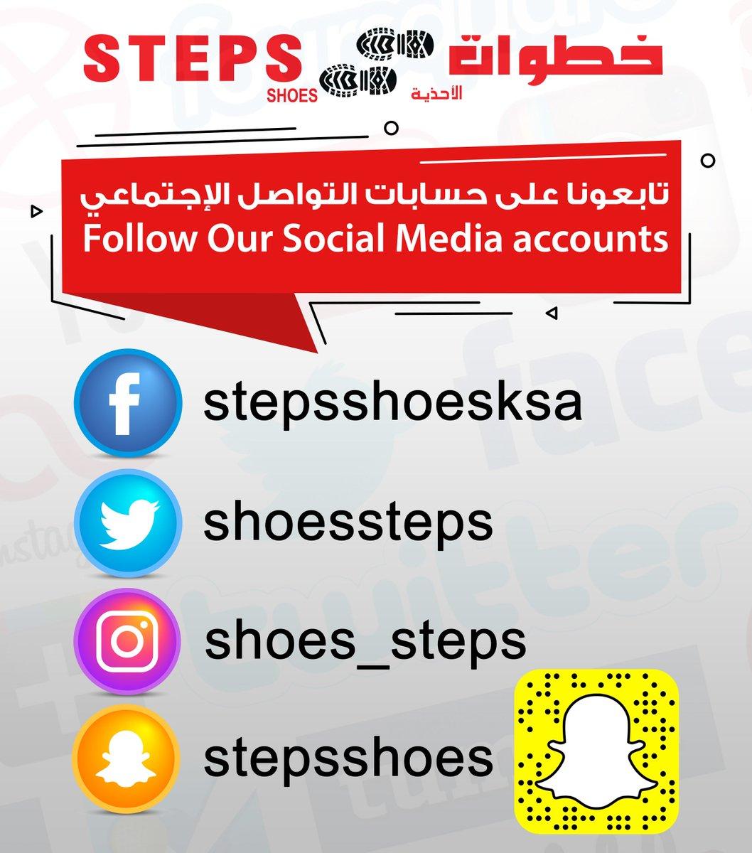 a3af35b41ce55 خطوات الأحذية ( ShoesSteps)