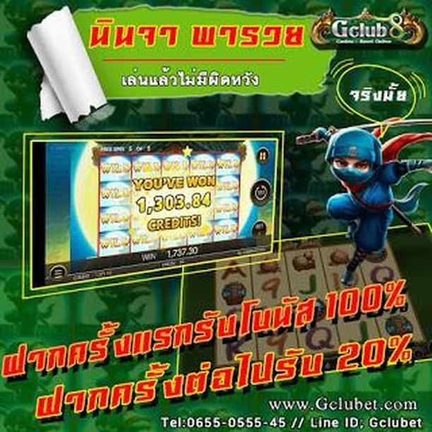 God's Gift Sub Thai! . Mavis Discount Tire Coupon Oil Change!