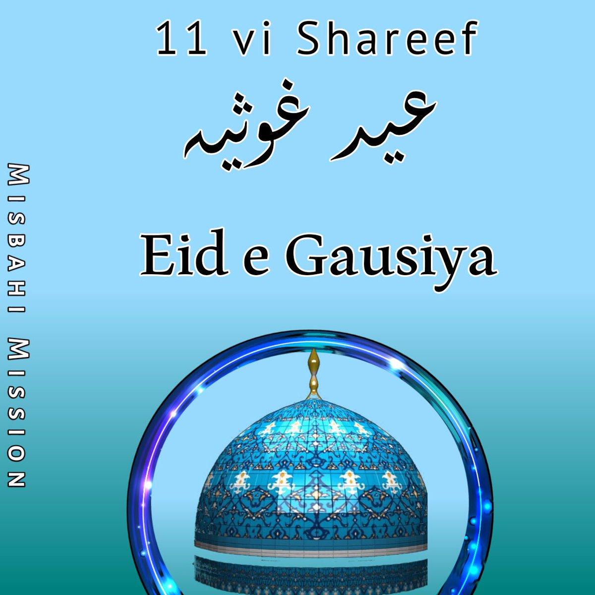 gyarvi sharif