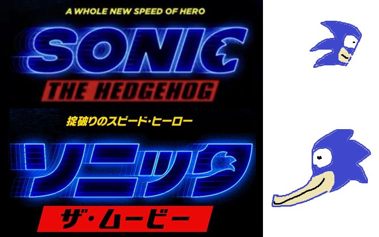 Blick Winkel H Anthony L Israel On Twitter So About That Sonic Movie Logo