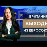 Евросоюза Twitter Photo
