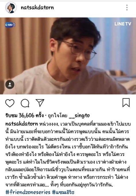 ช่ายยย ชัดเจน!! ชัดเจนว่า พี่ณัฐพิมพ์ . ท้ายประโยคภาษาไทยเหมือนสิงแล้ว 😂😂😂😂😂😂 #friendzoneseries #เอาให้ชัด ภาพถ่าย