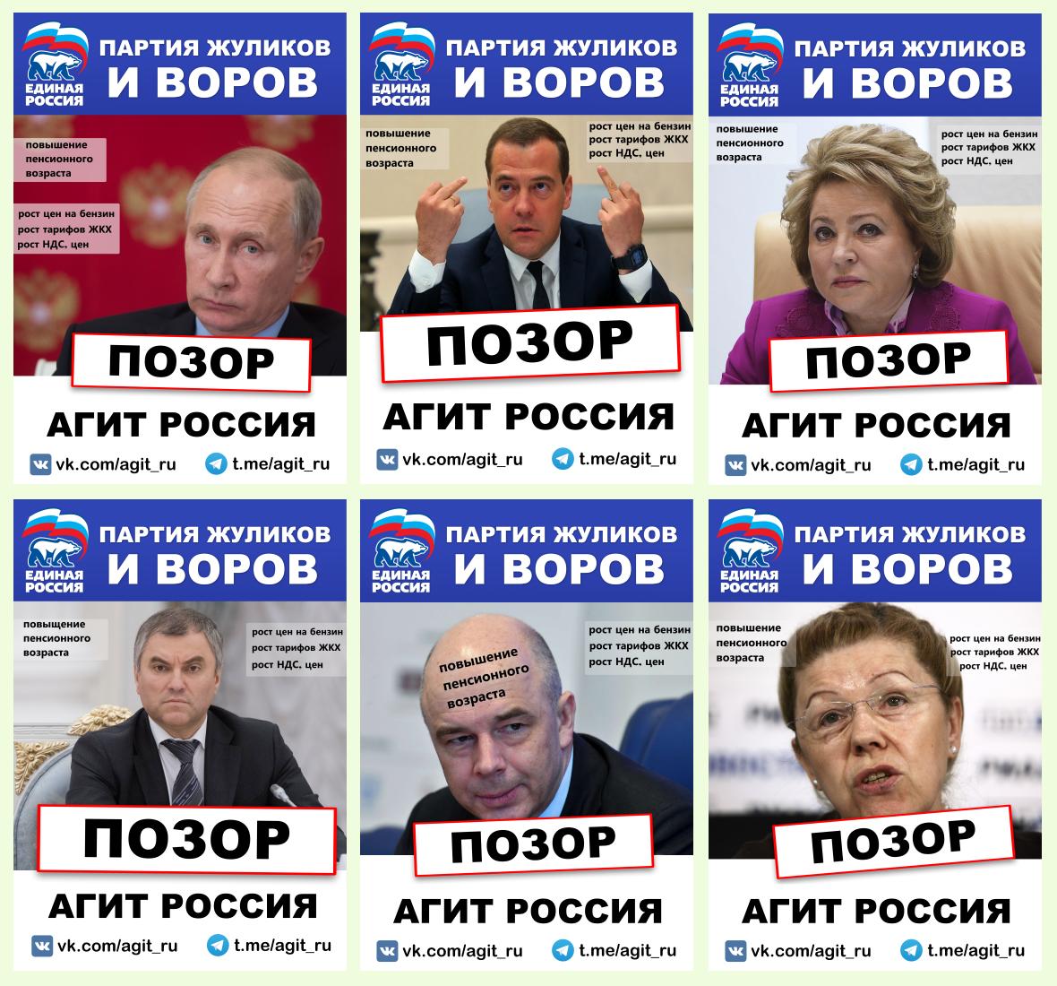 Почему Единая Россия с таким усердием продвигает электронное голосование на выборах в Госдуму? 2   ГОЛОС МОСКВЫ