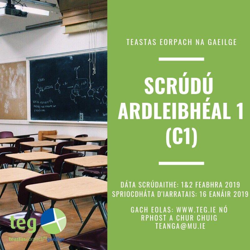 Faigh cáilíocht aitheanta sa Ghaeilge in 2019! An córas iarratais ar oscailt anois do scrúdú Ardleibhéal 1 (C1), Teastas Eorpach na Gaeilge. #gaeilge