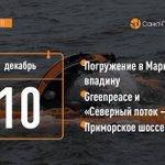 В Петербурге Twitter Photo
