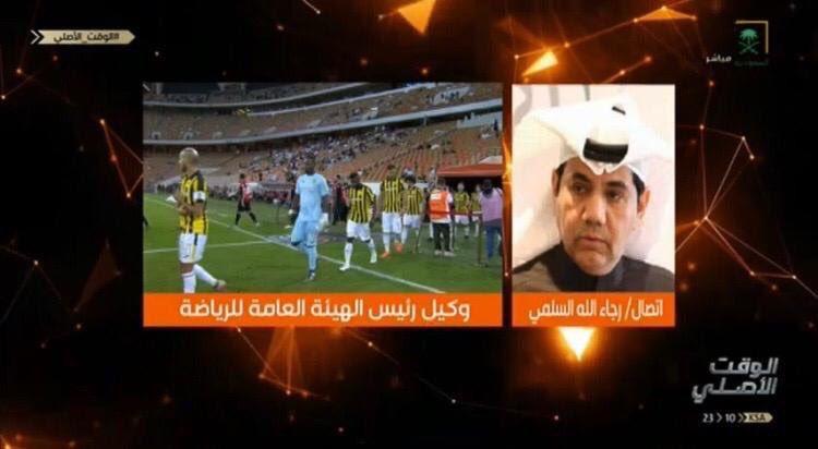 رجاءالله السلمي لقناة 24 الرياضيه/اليوم رئيس هيئه الرياضه اجتمع مع رئيس نادي #الاتحاد