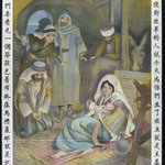"""Between 1927 and 1951 millions of Christian posters entered the Chinese market. Printed by the thousands onto the cheapest paper, most were used in street preaching and teaching."" https://t.co/XjcwtIFeA6 Here's a Chinese drawn Nativity #merrychristmas"