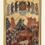 Image for the Tweet beginning: Vie des saints orthodoxes de
