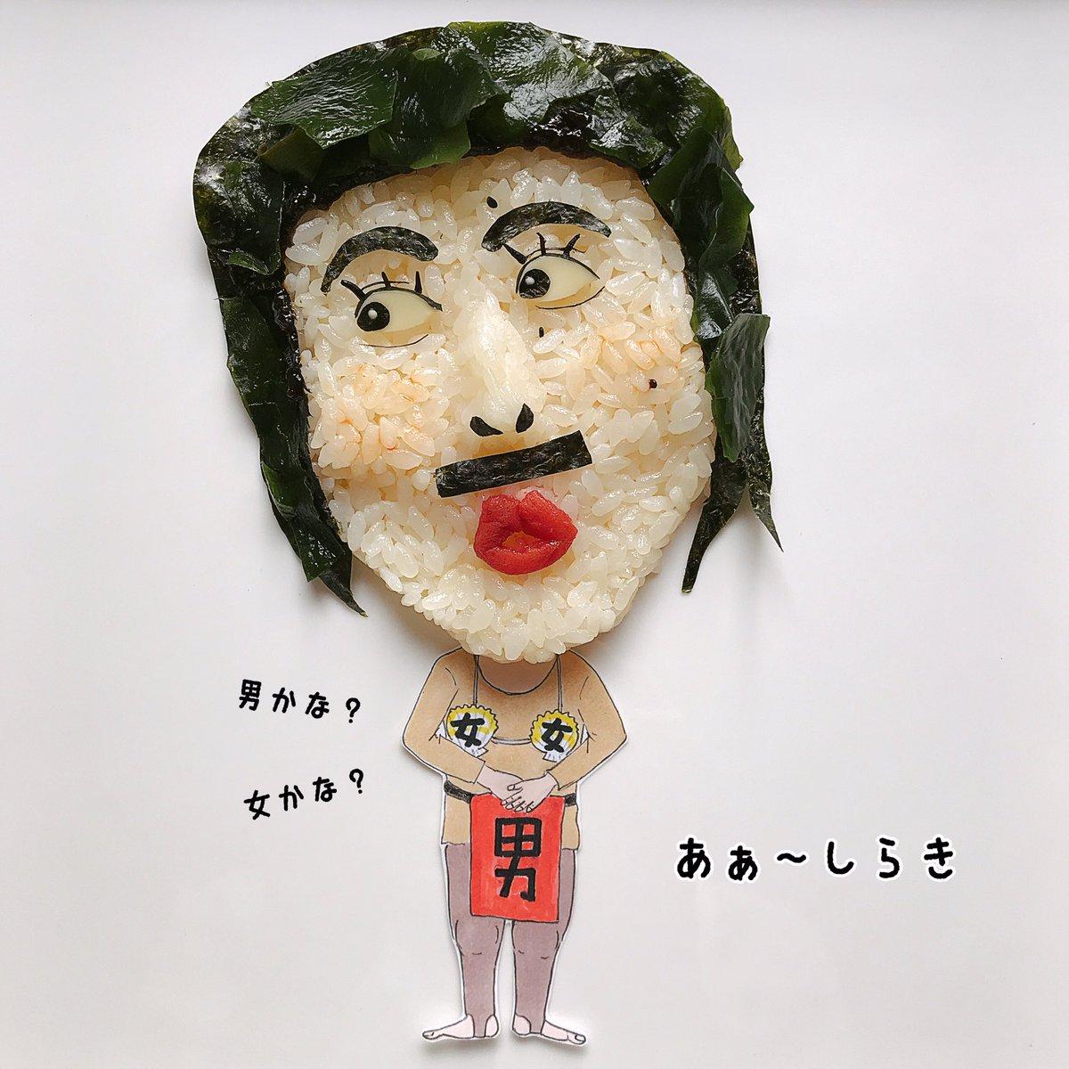 あぁ~しらき (@aashiraki)   Tw...