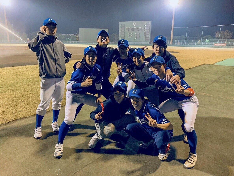全国専門学校野球連盟【JCBL】 (...
