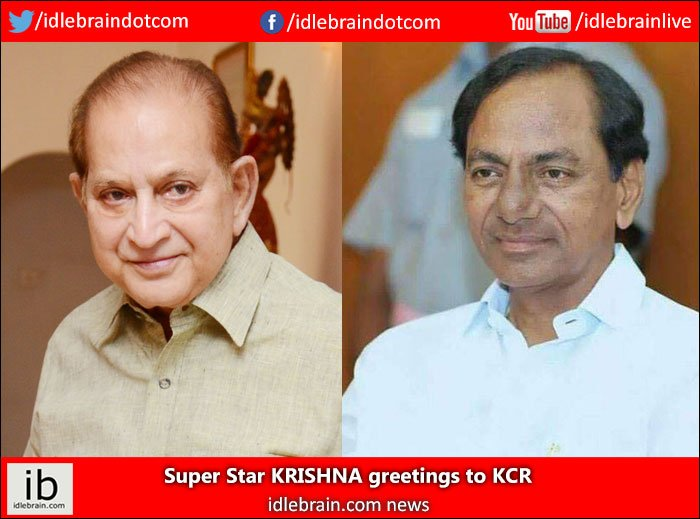 Super Star #KRISHNA greetings to #KCR idlebrain.com/news/today/kri… #TelanganaElectionResults #AssemblyElections2018