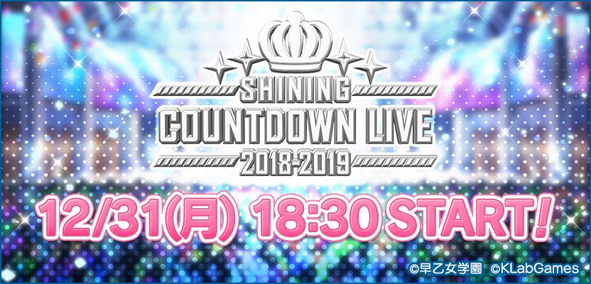 うた☆プリ Shining Liveさんの投稿画像