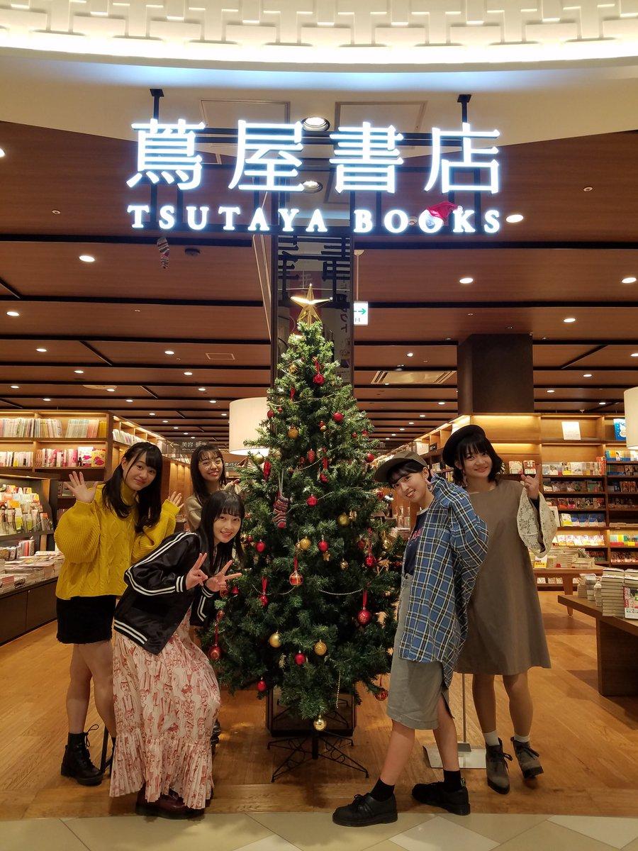 幕張 蔦屋書店  CD/DVD's photo on フラゲ日