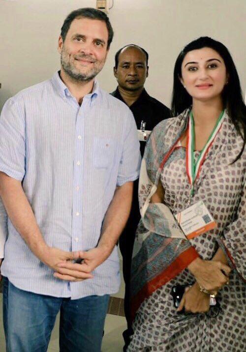 #CongressIsWinning Latest News Trends Updates Images - KumariRukshmani