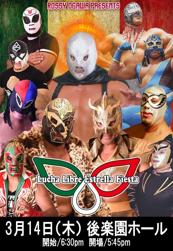 """""""Lucha Libre Fiesta Estrella"""" Regreso de Hijo del Santo y luchadores mexicanos a Japón 2"""