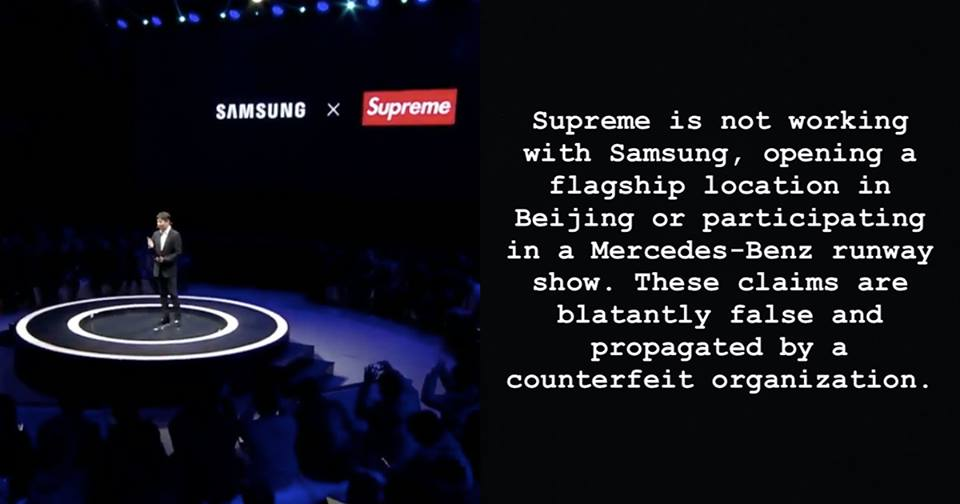 【ニュース】「サムスン」が「シュプリーム」とのコラボを発表するも「シュプリーム」は完全否定 https://t.co/quidQLxMcF #SAMSUNG #SUPREME