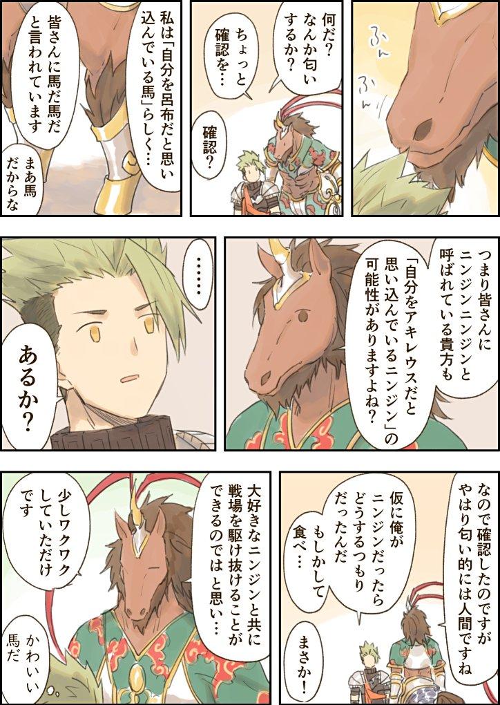 名伏さんの投稿画像
