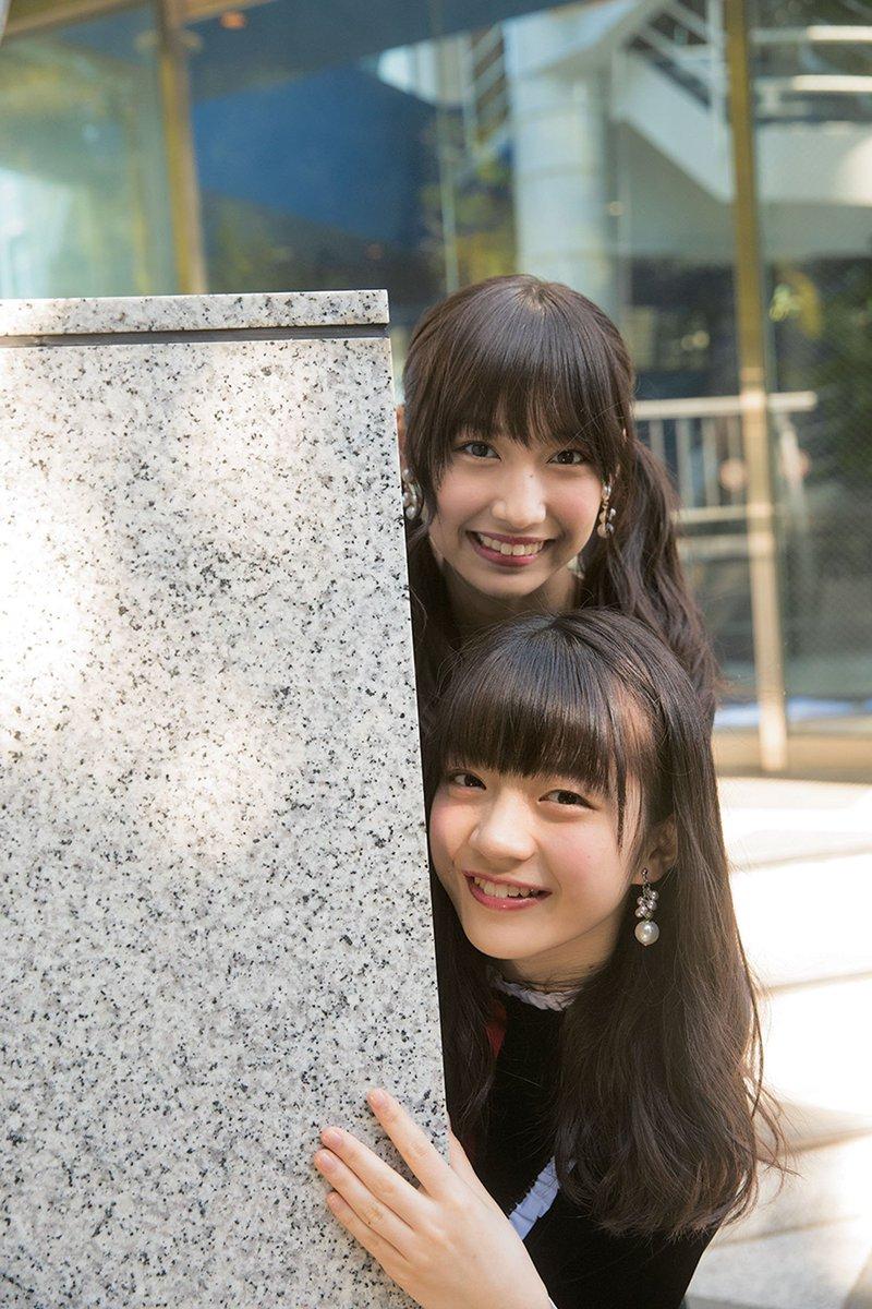 週刊SPA! アイドル情報's photo on フラゲ日