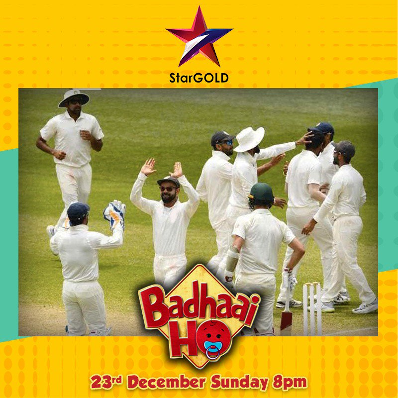Australia ko diya ghuma ke! Badhaai Ho to the Indian cricket team.Watch the World Television Premiere of #BadhaaiHoOnStarGold on 23rd December at 8 PM. @iAmitRSharma @ayushmannk #NeenaGupta #GajrajRao #SanyaMalhotra #SheebaChaddha #SurekhaSikri @JungleePictures