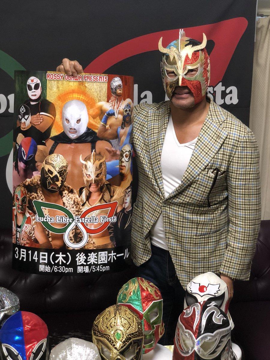 """""""Lucha Libre Fiesta Estrella"""" Regreso de Hijo del Santo y luchadores mexicanos a Japón 5"""