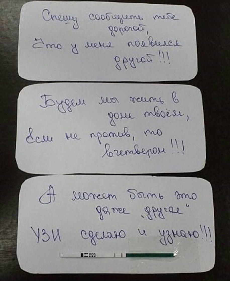 Лет, открытки сообщение о беременности