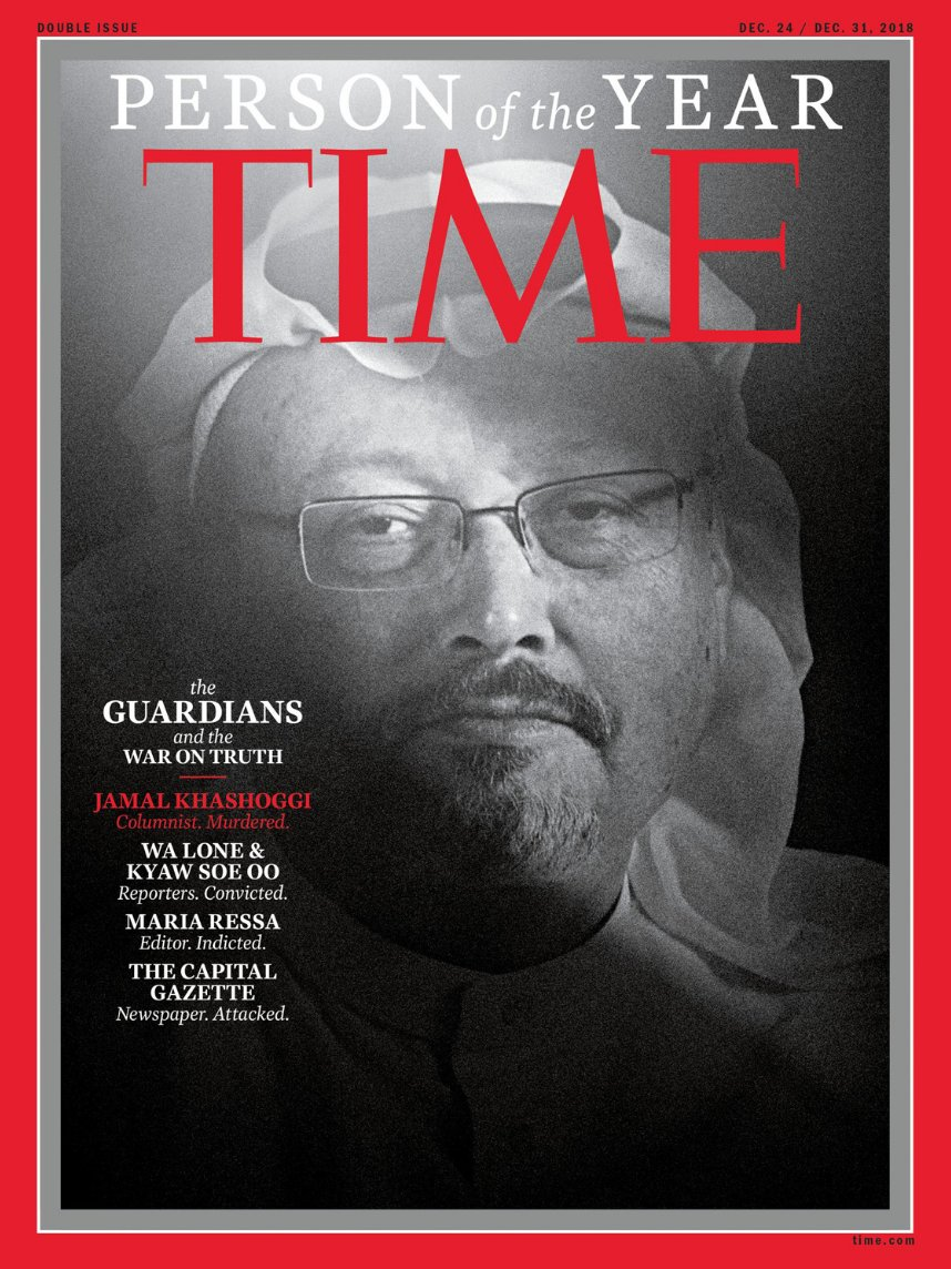 TIME's Person of the Year 2018 has just been announced:  -Murdered journalist Jamal Khashoggi -The Capital Gazette -Maria Ressa -Wa Lone -Kyaw Soe Oo  #TIMEPOY