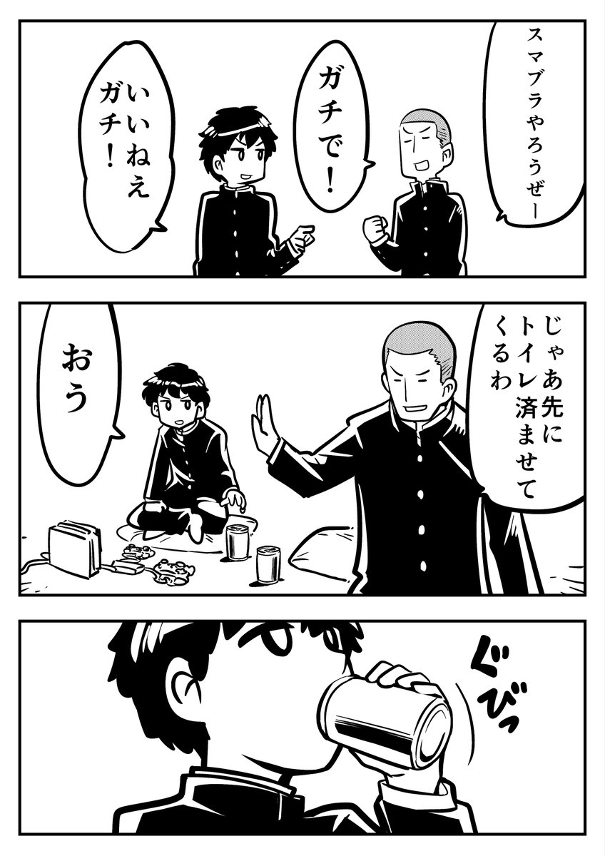 加藤拓弐@漫画版ナイツ&マジック最新⑦巻発売中!さんの投稿画像