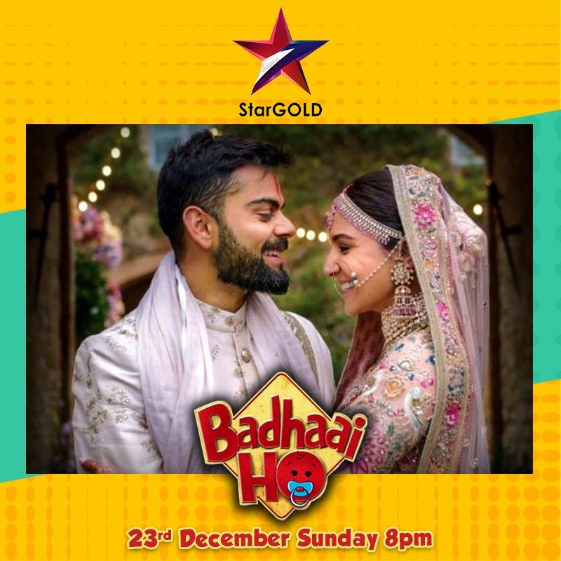Virushka = #CoupleGoals! Badhaai Ho on your 1st anniversary, @imVkohli and @AnushkaSharma! Catch the World Television Premiere of #BadhaaiHoOnStarGold on 23rd December at 8 PM. @iAmitRSharma @ayushmannk #NeenaGupta #GajrajRao #SanyaMalhotra #SheebaChaddha #SurekhaSikri