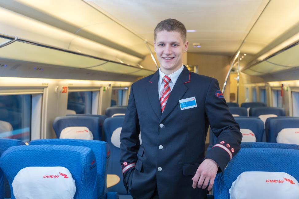 аварии пострадал, форма начальника поезда фото хотелось равновесия работе