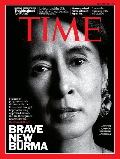 Myanmar's leader Aung San Suu Kyi has often graced the cover of @TIME magazine. Today, it is occupied by the wives of two political prisoners - Reuters journalists Wa Lone and Kyaw Soe Oo - who Suu Kyi has the power to pardon. Will she do the right thing and #FreeWaLoneKyawSoeOo?