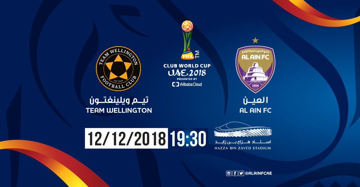 FIFA Club World Cup UAE 2018 First Round 🏆  @alainfcae Hosts @TeamWelly Tomorrow at 19:30, Venue: @HBZstadium   #alainclub  #ClubWC