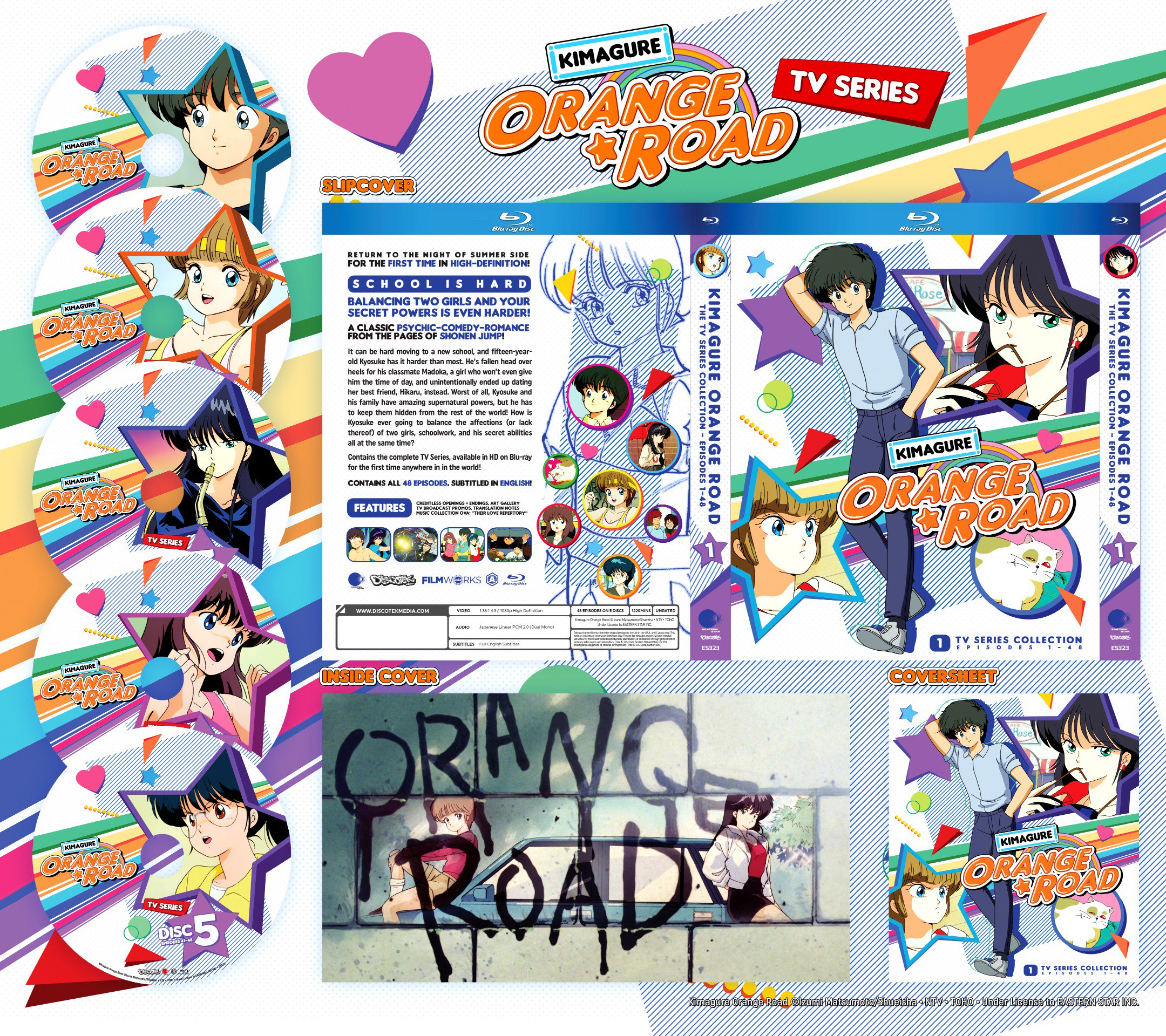 Kimagure Orange Road 25: Kimagure Orange Road: TV Series Collection