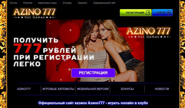 http azino777 play ru go home