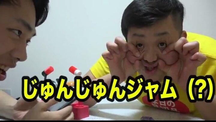 じゅんじゅんジャム hashtag on Twitter