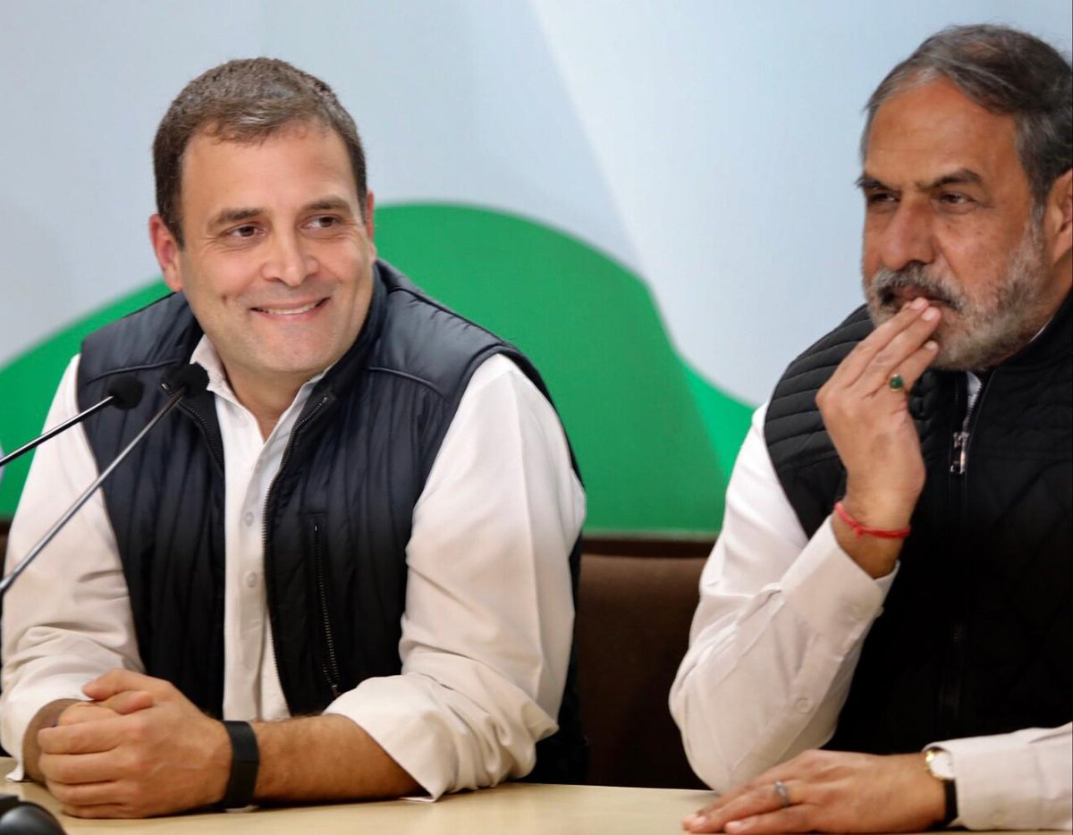 Mr. Modi has taught me what not to do. He refused to listen to youngsters and farmers. Arrogance is fatal for a politician: Congress Presiden @OfficeOfRGt   #CongressWinsBIG