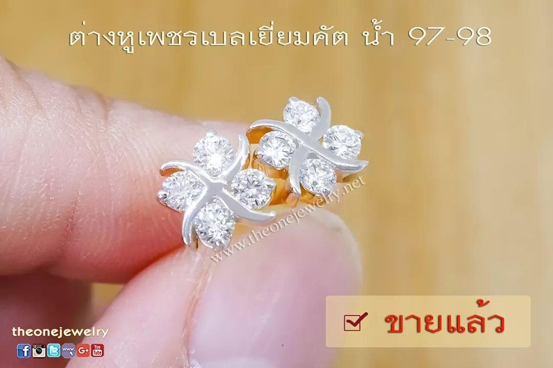 """ขายแล้ว แต่อยากโชว์ สั่งทำได้ในราคา """"กันเอง กันเอง""""  #theonejewelry #แหวนเพชร #แหวนเพชรแท้ #ราคาแหวนเพชร #แหวนแต่งงาน #แหวนเพชรแต่งงาน #แหวนแต่งงานคู่ #ร้านจิวเวอรี่ #จิวเวลรี่ #แหวนเพชรราคา #ราคาแหวนเพชรแท้"""