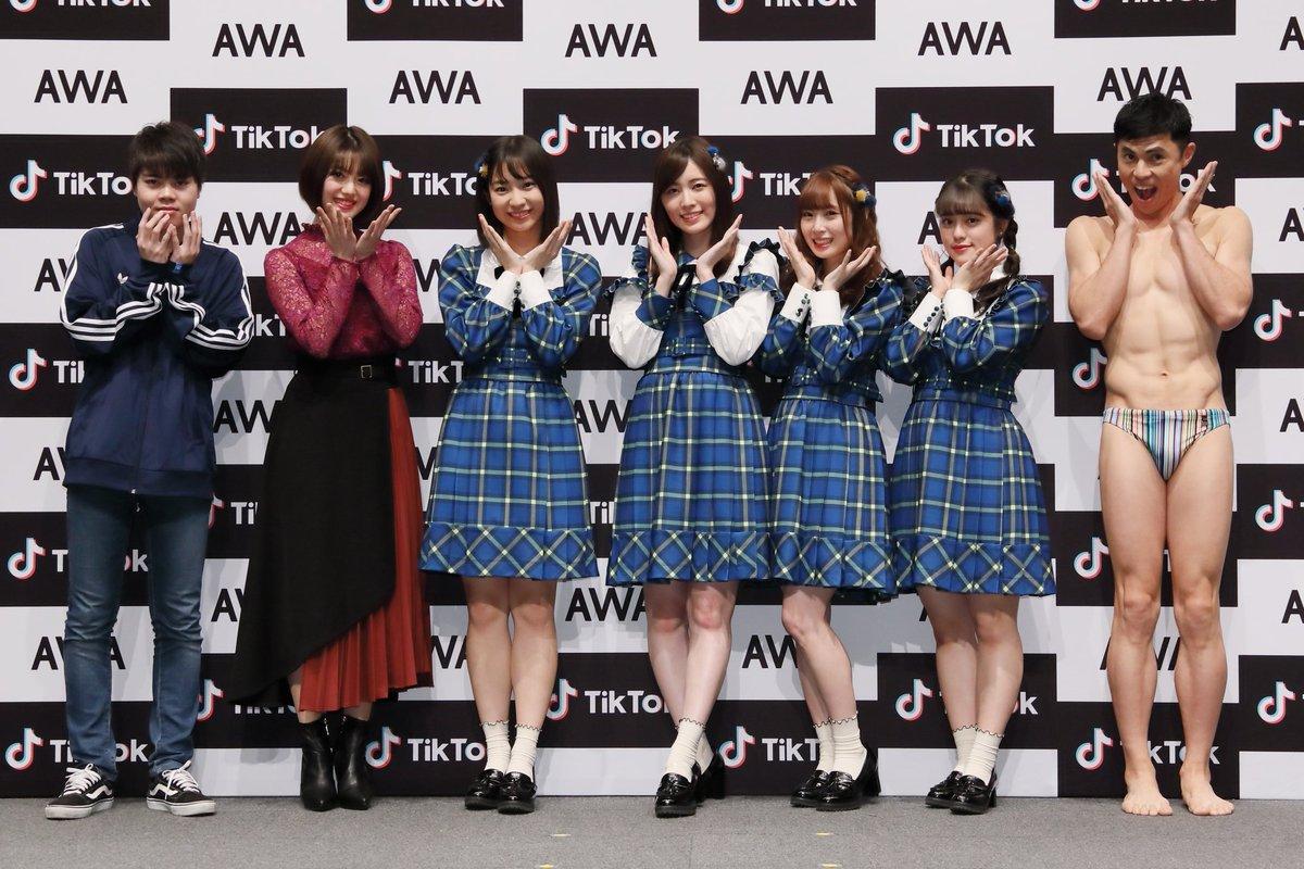 TikTok・AWA業務提携記念イベント開催!「SKE48」がTikTokerとして本日デビュー!! https://t.co/UdoJyD3Dzo