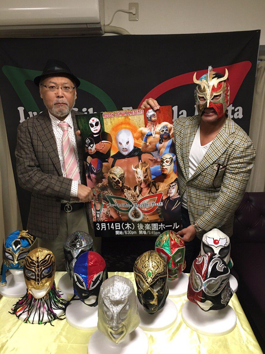 """""""Lucha Libre Fiesta Estrella"""" Regreso de Hijo del Santo y luchadores mexicanos a Japón 3"""